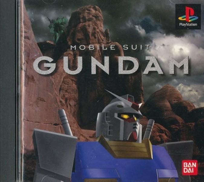 Joc PS1 Mobile Suit Gundam