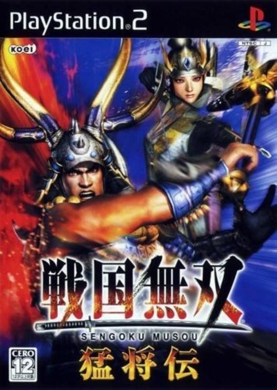 Hra PS2 Sengoku Musou: Moushouden