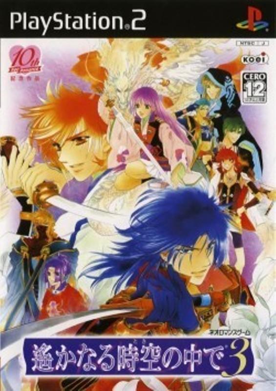 игра PS2 Harukanaru Toki no Naka de 3